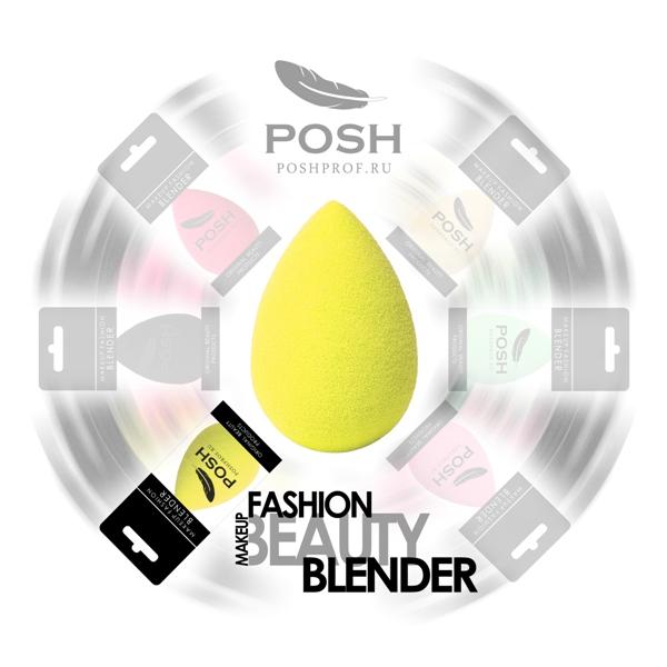 POSH Спонж Бьюти Блендер форма капля Лимонный от Галерея Косметики