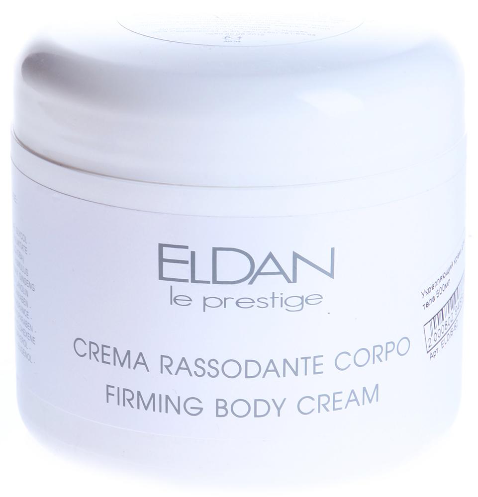 ELDAN Крем укрепляющий для тела / LE PRESTIGE 500млКремы<br>Тип кожи: для всех типов кожи Действие: Препарат рекомендуется использовать во время проведения антицеллюлитных программ и при соблюдении диет во избежание обвисания кожи. Питательный, увлажняющий и омолаживающий крем, возвращающий коже тонус и эластичность, оказывает успокаивающее действие на воспаленные участки кожи, обладает усиливающими кровообращение свойствами, стимулирует синтез коллагена и эластина, обладает укрепляющими свойствами. Снимает отечность кожи, улучшает кислородный и жировой обмен, способствует выведению токсинов. Оказывает мощный лифтинг-эффект. Активные ингредиенты: Масло жожоба, масло душистого миндаля, экстракт хмеля, экстракт хвоща, экстракт женьшеня. Способ применения: Наносить крем на очищенную кожу рук, бедер, спины и живота. Массажировать до полного впитывания. Применять каждый день. Используется в процедурах: Профилактика целлюлита с применением гликолевых пилингов Профилактика целлюлита<br><br>Вид средства для тела: Увлажняющий