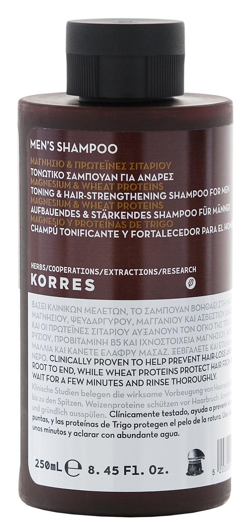 KORRES Шампунь тонизирующий и укрепляющий для мужчин, магний протеины пшеницы 250 мл