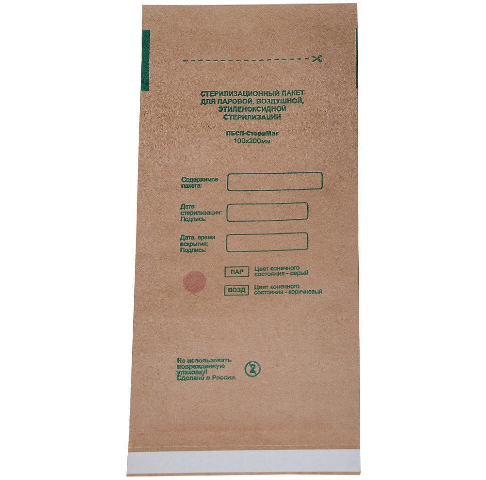 RUNAIL Крафт пакеты для стерилизации 100*200 мм 100 шт