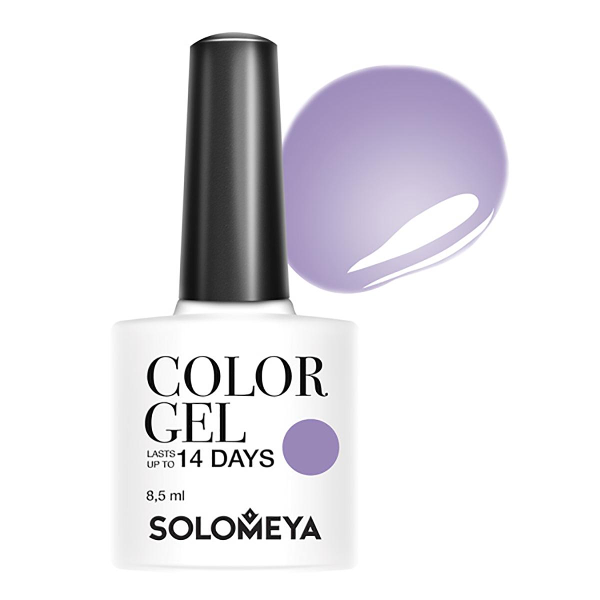 Купить SOLOMEYA Гель-лак для ногтей SCG151 Клош / Color Gel Cloche 8, 5 мл, Фиолетовые