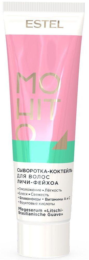 Купить ESTEL PROFESSIONAL Сыворотка-коктейль для волос Личи и фейхоа / MOHITO 60 мл