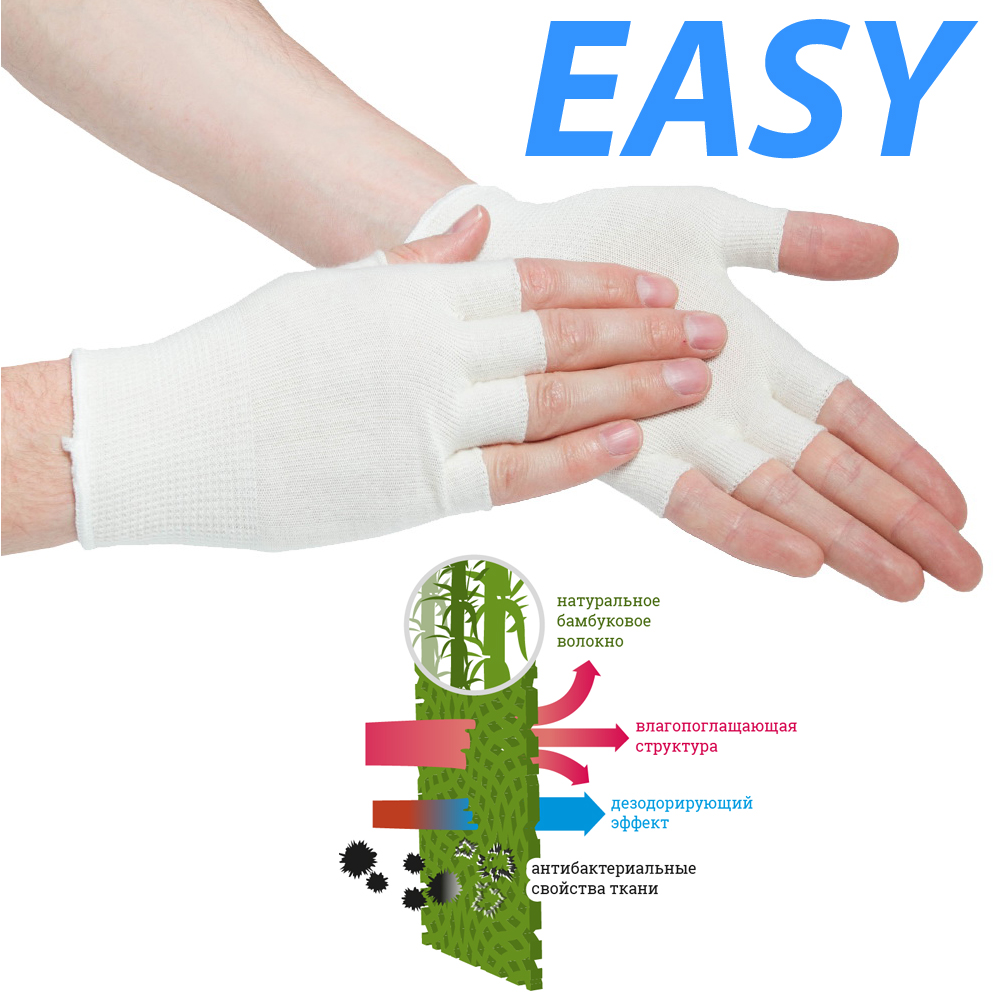 GLORIA Подперчатки (белые) / Handyboo Easy