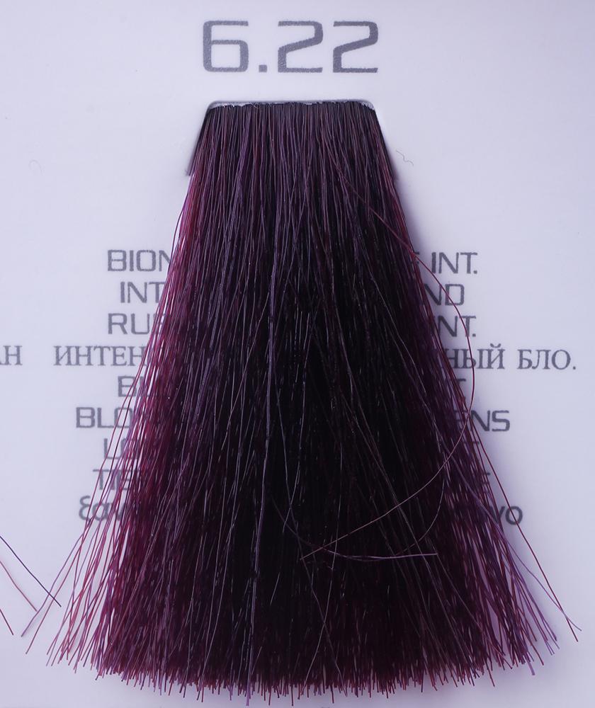 HAIR COMPANY 6.22 краска для волос / HAIR LIGHT CREMA COLORANTE 100млКраски<br>6.22 интенсивный искрящийся тёмно-русыйHair Light Crema Colorante   профессиональный перманентный краситель для волос, содержащий в своем составе натуральные ингредиенты и в особенности эксклюзивный мультивитаминный восстанавливающий комплекс. Минимальное количество аммиака позволяет максимально бережно относится к структуре волоса во время окрашивания. Содержит в себе растительные экстракты вытяжку из арахиса, лецитин, витамин А и Е, а так же витамин С который является природным консервантом цвета. Применение исключительно активных ингредиентов и пигментов высокого качества гарантируют получение однородного, насыщенного, интенсивного и искрящегося оттенка. Великолепно дает возможность на 100% закрасить даже стекловидную седину. Наличие 6-ти микстонов, а так же нейтрального бесцветного микстона, позволяет достигать получения цветов и оттенков. Способ применения: смешать Hair Light Crema Colorante с Hair Light Emulsione Ossidante в пропорции 1:1,5. Время воздействия 30-45 мин.<br><br>Цвет: Бежевый и коричневый<br>Вид средства для волос: Восстанавливающий<br>Класс косметики: Профессиональная