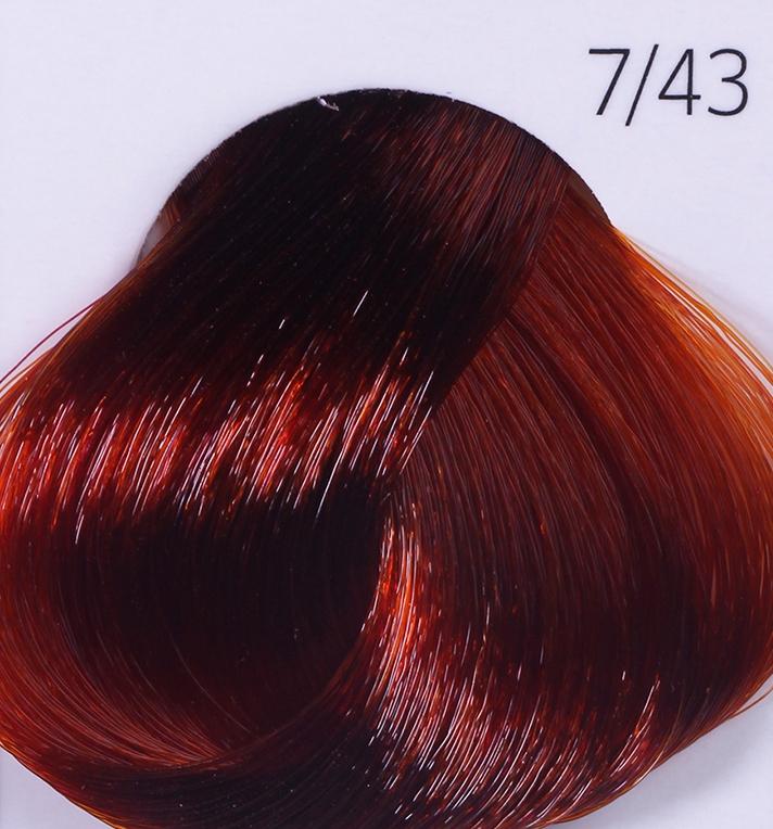 WELLA 7/43 тициан краска д/волос / COLOR FRESH ACIDКраски<br>Color Fresh Acid Оттеночная краска   идеальное средство для поддержки и выравнивания цвета волос. Color Fresh освежает оттенок и придает волосам восхитительный блеск. Новая формула Color Fresh гарантирует на 35% большую стойкость цвета, чем все другие оттеночные краски от Wella. Гелеобразная консистенция краски обеспечивает легкость нанесения. Краска не содержит аммиака, имеет кислый рН фактор, поэтому при использовании не разрушает структуру волос. Благодаря витаминам и питательным элементам, входящим в состав Color Fresh, краска прекрасно ухаживает за волосами. Положительно заряженная структура Color Fresh благоприятствует направленному воздействию питательных компонентов на поврежденные участки волоса. Результат. Яркий, живой и стойкий цвет, великолепный блеск, легкая расчесываемость волос без спутывания. Color Fresh рекомендован к применению, в том числе, сразу после химической завивки волос. Активные ингредиенты: комплекс питательных веществ, витамины К, Н и А. Способ применения: нанесите необходимое количество специально приготовленной оттеночной краски Велла при помощи кисточки или аппликатора на чистые слегка влажные волосы и равномерно распределите по всей длине. Оставьте на 15-20 минут, после чего удалите остатки краски теплой водой и тщательно промойте волосы шампунем для окрашенных волос.<br><br>Цвет: Красный и фиолетовый<br>Консистенция: Гелеобразная