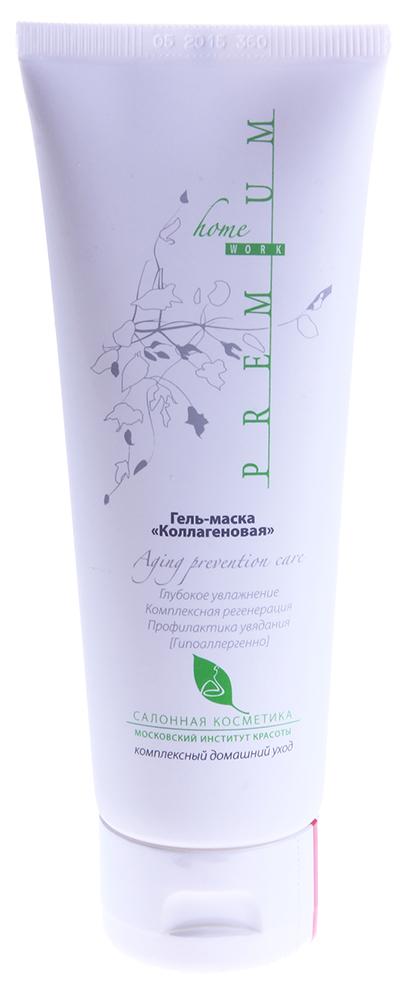PREMIUM Гель-маска Коллагеновая / Homework 75млМаски<br>Маска предназначена для домашнего ухода за сухой и сухой увядающей кожей лица и шеи. Коллаген   основной биоактивный компонент маски оказывает выраженный гидратантный эффект, способствуя восстановлению эластичности и тургора кожи. Регулярное применение маски восстанавливает гидро-липидный баланс, способствует снятию явлений сухости и стянутости кожи. Применение: наносить густым слоем на 10 минут 2 раза в неделю, после очищения и тонизирования. Остатки снять салфеткой или тоником. Проводить курсом 10-15 масок. Биоактивный состав: гидролизат коллагена, гель алоэ вера, гидролизат эластина.<br><br>Объем: 75<br>Класс косметики: Домашняя<br>Типы кожи: Сухая и обезвоженная