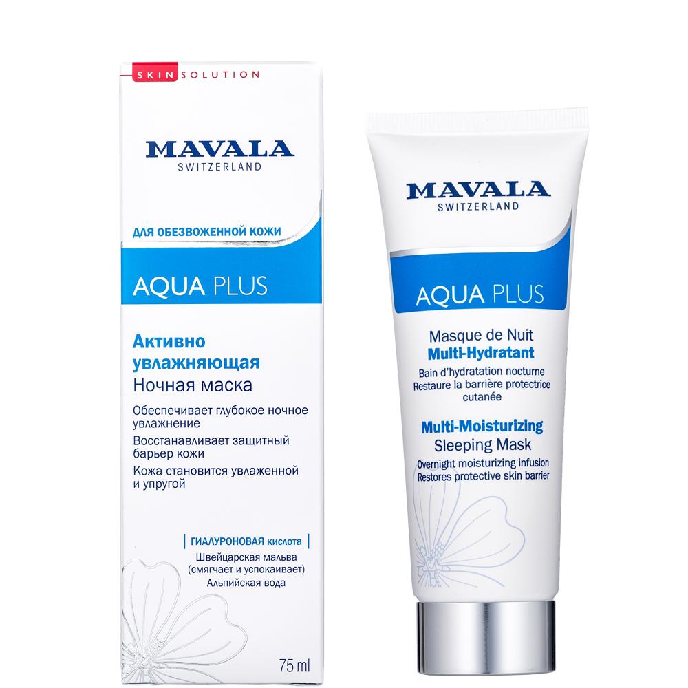 MAVALA Маска активно увлажняющая ночная / Aqua Plus Multi-Moisturizing Sleeping Mask 75 мл