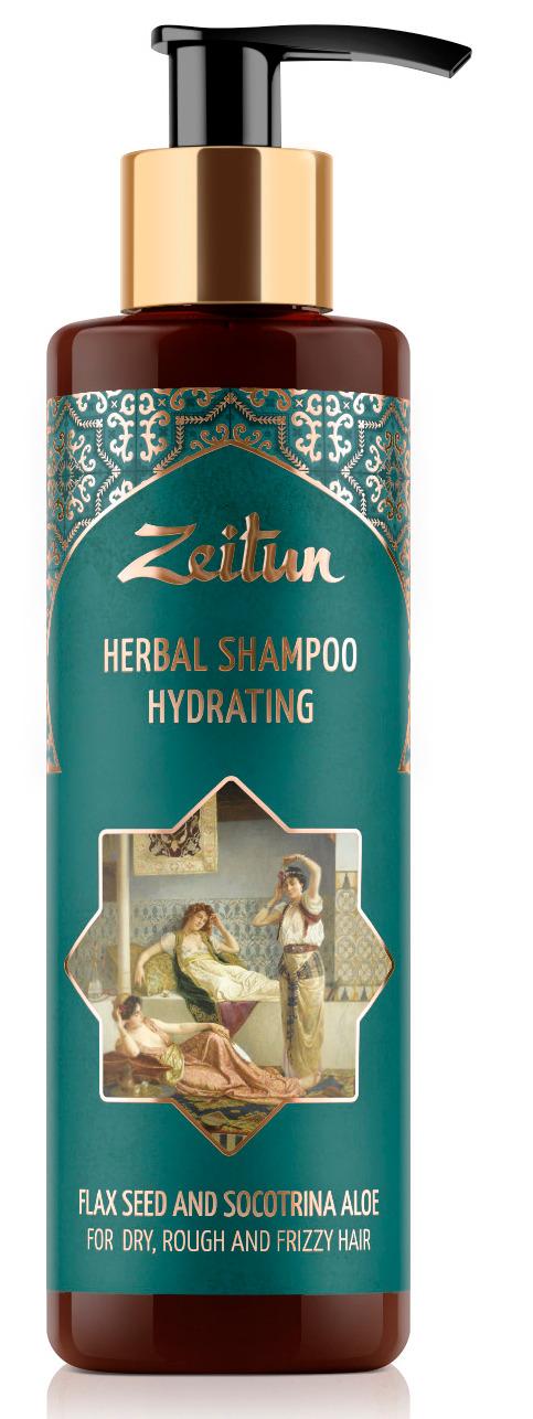 Купить ZEITUN Фито-шампунь увлажняющий для сухих, жестких и кудрявых волос 200 мл