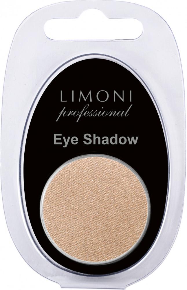 LIMONI Тени для век 59 / Eye-Shadow