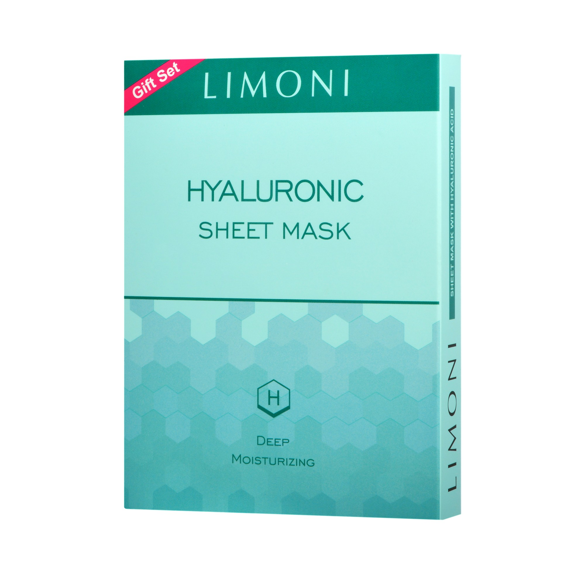 LIMONI Маска для лица суперувлажняющая с гиалуроновой кислотой / SHEET MASK WITH HYALURONIC ACID 6*20гр -  Маски