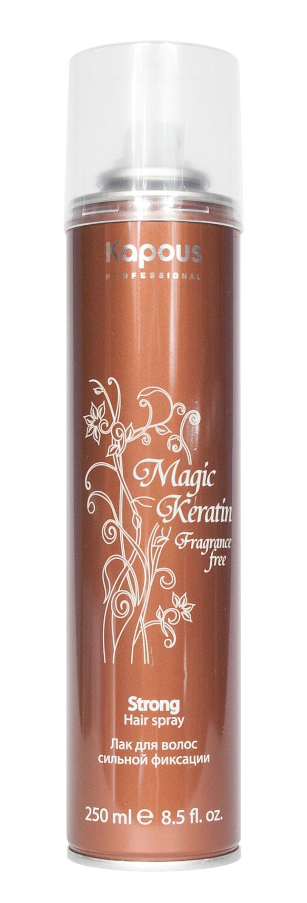 KAPOUS Лак аэрозольный для волос сильной фиксации с кератином / Magic Keratin 250мл