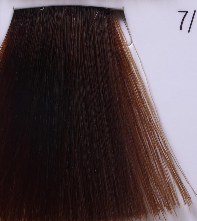 WELLA 7/ чистый блонд краска д/волос / Koleston 60млКраски<br>Крем-краска от Wella разработана лучшими немецкими специалистами для придания вашим волосам глубокого насыщенного цвета и фантастического блеска. Уникальная технология Triluxiv, лежащая в основе крем-краски, дарит вашим волосам насыщенные живые оттенки, способные сохранять свою интенсивность на протяжении длительного времени, и ослепительный блеск, который на 69 процентов больше блеска необработанных волос. Входящие в состав крем-краски Велла липиды, проникая в пористую зону волос, выравнивают их структуру, делая ее более однородной и способствуя тем самым закреплению красящих пигментов. Сочетание инновационных молекул и активатора HDC способствует получению глубокого насыщенного цвета. С крем-краской от Wella ваши волосы приобретут восхитительный блеск и неповторимое сияние естественной красоты. Крем-краска сделает ваши волосы более шелковистыми и прекрасно справится с первыми признаками седины.  Активный состав: Липиды, молекулы HDC, активатор HDC.  Способ применения: Нанесите необходимое количество специально приготовленной крем-краски Велла при помощи кисточки или аппликатора на чистые слегка влажные волосы и равномерно распределите по всей длине. Оставьте на 15-20 минут, после чего удалите остатки краски теплой водой и тщательно промойте волосы шампунем для окрашенных волос.<br><br>Цвет: Блонд