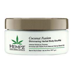 HEMPZ Суфле для тела с мерцающим эффектом / Herbal Body Souffle Coconut Fusion 227грМуссы<br>Суфле для тела - это интенсивное увлажнение вашей кожи, взбитое в легкую тающую текстуру. Сочетание цитрусового фруктового комплекса, масла семян конопли и мерцающих частиц увлажняют, питают и восстанавливают кожу, делая ее мягкой, гладкой, увлажненной и сияющей. Сверхлегкая текстура мгновенно впитывается, не оставляя жирного следа. Оказывает легкое сияние и блеск коже, выравнивает тон и подчеркивает загар.  Активные ингредиенты: Масло семян конопли, цитрусовый фруктовый комплекс, масло ши, масло сладкого миндаля.  Способ применения: Ежедневно после душа или при необходимости наносить небольшое количество суфле, равномерно распределив по всей поверхности тела до полного впитывания.<br>