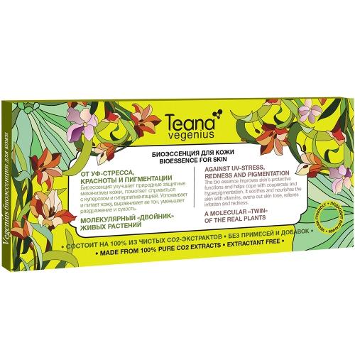 TEANA Биоэссенция от УФ-стресса, красноты и пигментации / VEGENIUS 10*2 мл