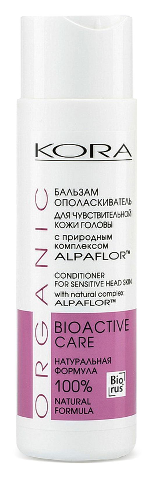 KORA Бальзам ополаскиватель для чувствительной кожи головы с природным комплексом Alpaflor 250 мл