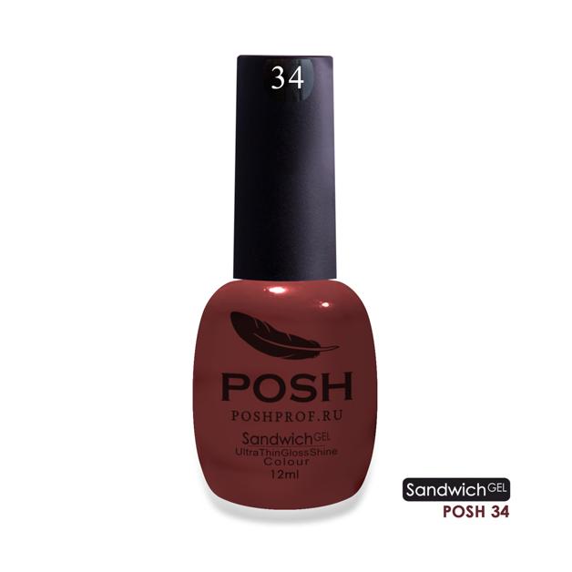 POSH 34 гель-лак для ногтей Вторжение на подиум / SENDVICH GEL UV/LED 12мл