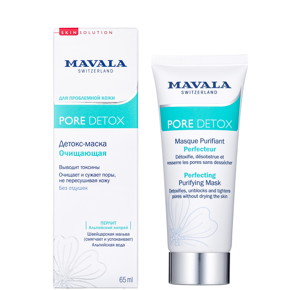 MAVALA Маска-детокс очищающая / Pore Detox Perfecting Purifying Mask 65 мл флюид для лица mavala pore detox perfecting hydra matt fluid 45 мл матирующий