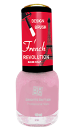 BRIGITTE BOTTIER Лак French Revolution тон FR 620 BaseCoat розовая база / French Revolution 12млЛаки<br>Прекрасная новая революционная коллекция для дизайна ногтей, включая французский маникюр. Цветной лак с узкой дизайнерской кисточкой, удобной для&amp;nbsp;нанесения тончайших рисунков. &amp;nbsp;Помимо камуфляжных тонов &amp;nbsp;в качестве основного цветного покрытия можно использовать любой цветной лак из коллекций &amp;nbsp;Brigitte Bottier. Активные ингредиенты. Состав: бутилацетат, этилацетат, нитроцеллюлоза, ацетил трибутил цитрат, адипиновая кислота/неопентил гликоль/триметиловый сополимер ангидрида, спирт изоприловый, стирол/ сополимер акрилат, стеаралкониум бетонит, силика, Н-бутиловый спирт, бензофенон-1, диацетоновый спирт, триметилпентанедил дибензоата, полиэтилен, фосфорная кислота. Способ применения: нанесите камуфляжный &amp;nbsp;лак - одно из двух &amp;nbsp;базовых &amp;nbsp;покрытий (Base Coat 620 или Base Coat 621) или любой цветной лак из коллекций Brigitte Bottier в 2 слоя, дайте высохнуть каждому слою. Нанесите рисунок цветным лаком &amp;nbsp;из коллекции French Revolution,дайте высохнуть.Нанесите Top Coat, дайте высохнуть. &amp;nbsp;Цвета палитры могут отличаться от оригиналов из-за настройки монитора Вашего компьютера.<br><br>Цвет: Розовые