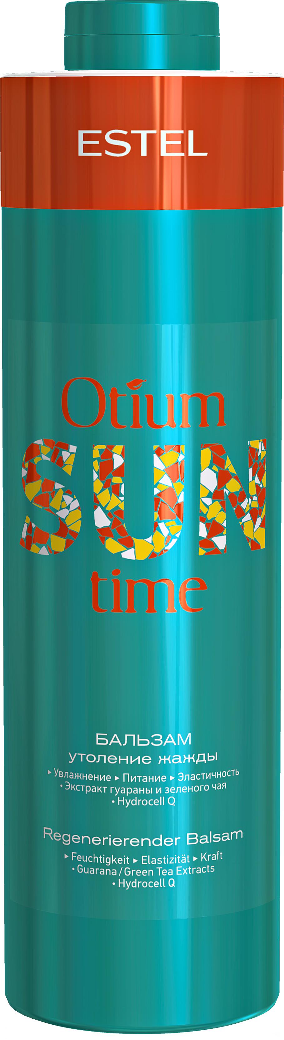 ESTEL PROFESSIONAL Бальзам Утоление жажды / OTIUM SUN TIME 1000мл