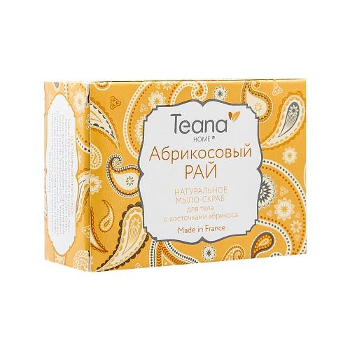 TEANA Мыло-скраб натуральное для лица и тела с косточками абрикоса Абрикосовый рай, 100 гр