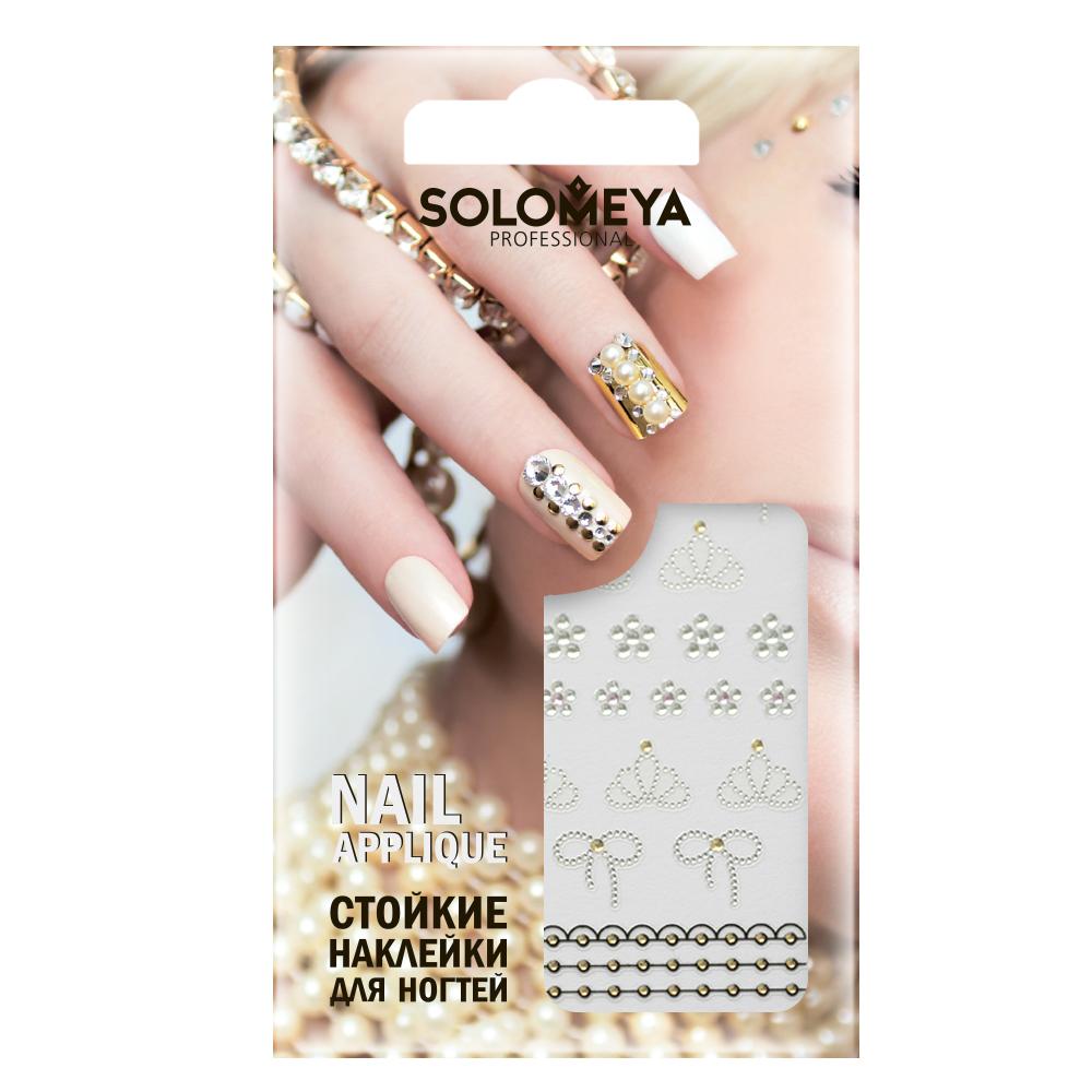 SOLOMEYA Наклейки для дизайна ногтей Нежность / Tenderness