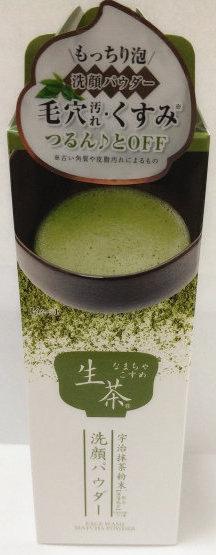 KITAO COSMETICS Пудра для умывания с зеленым элитным чаем матча 80 г