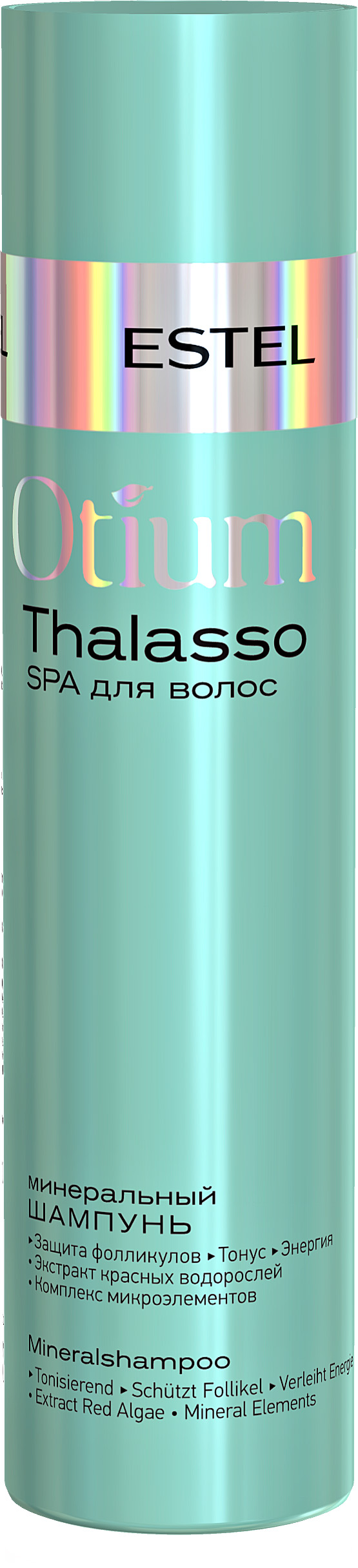 ESTEL PROFESSIONAL Шампунь минеральный для волос / OTIUM THALASSO Shampoo 250 мл недорого