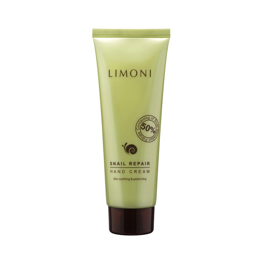 LIMONI Крем для рук восстанавливающий с экстрактом секреции улитки / HAND CREAM 100мл.