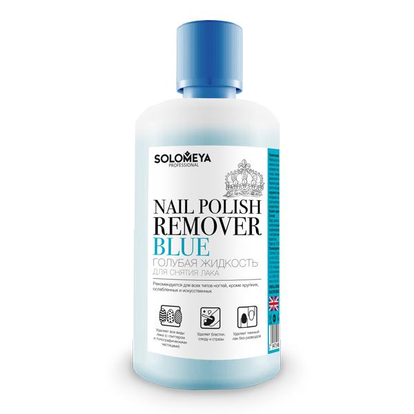 SOLOMEYA Жидкость для снятия лака голубая / Blue 500мл
