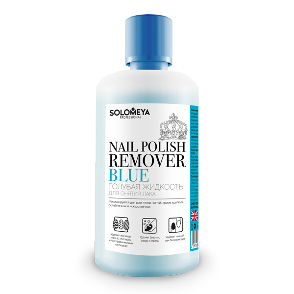 SOLOMEYA Жидкость для снятия лака голубая / Blue 500мл -  Снятие лака