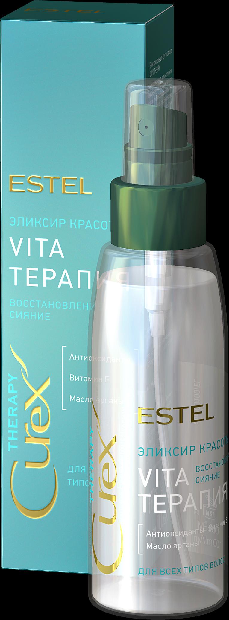 ESTEL PROFESSIONAL Эликсир красоты для всех типов волос / Curex Therapy 100 мл