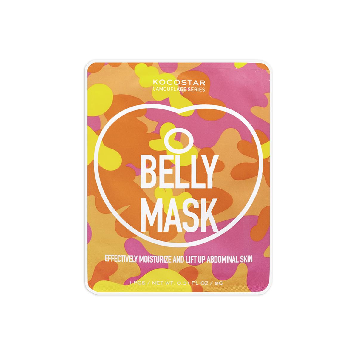 KOCOSTAR Маска для живота с термо эффектом для похудения / Camouflage Belly Mask 9 г - Маски