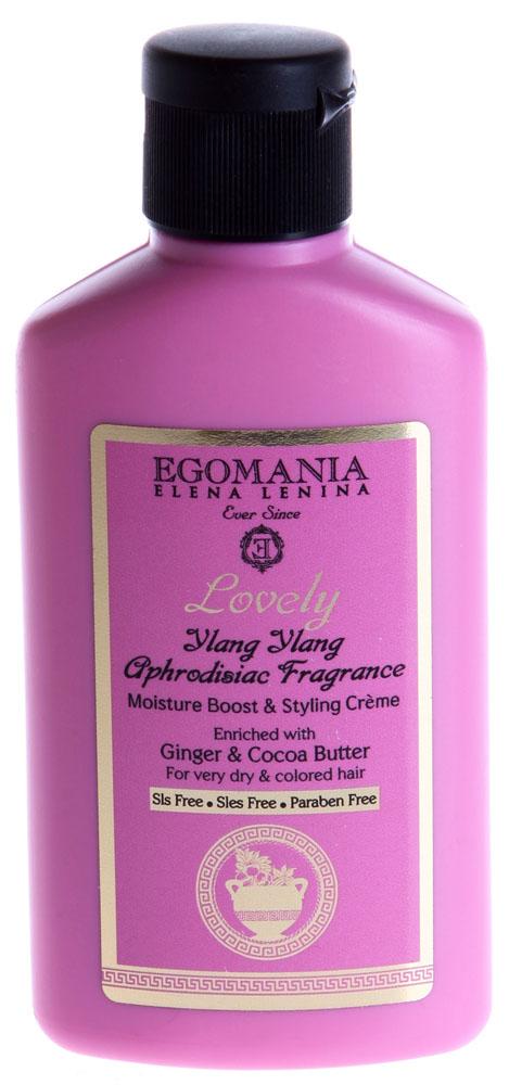 EGOMANIA Крем увлажняющий с имбирем и маслом какао для объема пересушенных и окрашенных волос / LOVELY 100млКремы<br>Увлажняющий крем позволит восстановить структуру волоса и защитить от вредного воздействия горячей укладки. Благодаря нежной и легкой текстуре, быстро проникает в глубь волос и не утяжеляет их. В результате увлажненные, защищенные волосы. Активные ингредиенты: иланг-иланг, масла какао, аргана, жожоба, сладкого миндаля, огуречника, зародышей пшеницы, экстракт имбиря, сок алое-вера. Способ применения:&amp;nbsp;крем наносят на влажные волосы, распределяют по всей длине и приступают к укладке.<br><br>Вид средства для волос: Увлажняющий