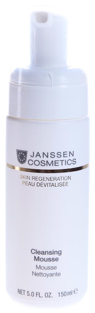 JANSSEN Мусс очищающий нежный / Cleansing Mousse SKIN REGENERATION 150млМуссы<br>Нежный очищающий мусс для возрастной кожи. Превращает ритуал очищения в наслаждение свежестью и чистотой. Деликатно удаляет загрязнения и макияж. Активно ухаживает за кожей уже на этапе очищения. Активные ингредиенты: мягкий очищающий комплекс на основе пальмового масла и аминокислот, ферментированный черный чай (комбуча). Способ применения: нанесите на кожу лица, шеи и декольте, немного помассируйте, добавив воды, смойте большим количеством воды. Продолжите уход как обычно. В салоне применять согласно регламенту процедуры.<br><br>Объем: 150