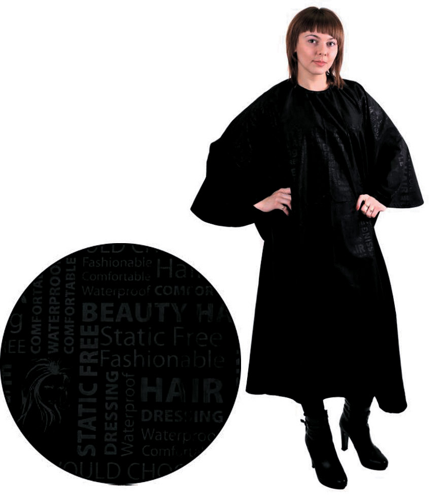 HAIRWAY Пеньюар MF Comfort черный,143х152см hairway пелерина mf бордо 88х82см