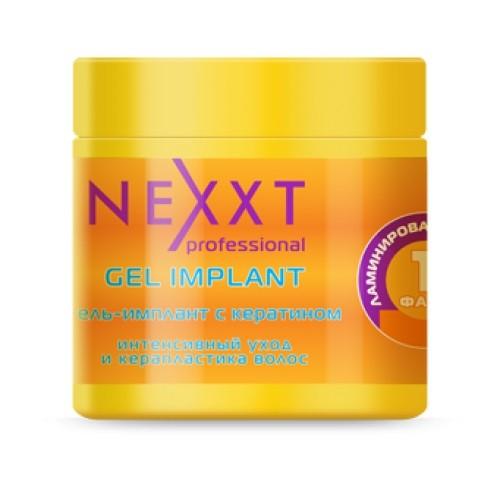 NEXXT professional Гель-имплант Интенсивный уход и керапластика волос, 1 фаза ламинирования / GEL IMPLANT 500 мл