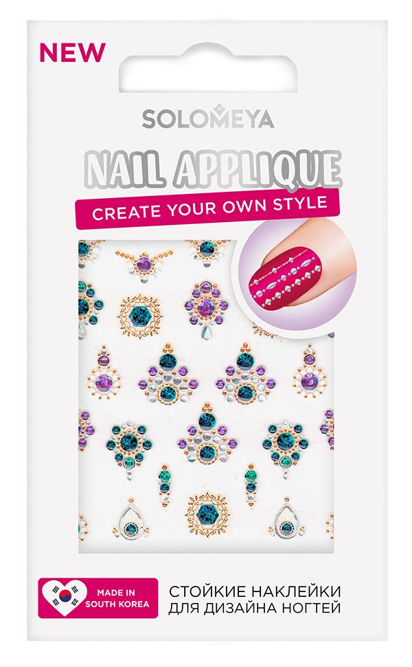 SOLOMEYA Наклейки для дизайна ногтей Восточная роскошь / Oriental luxury