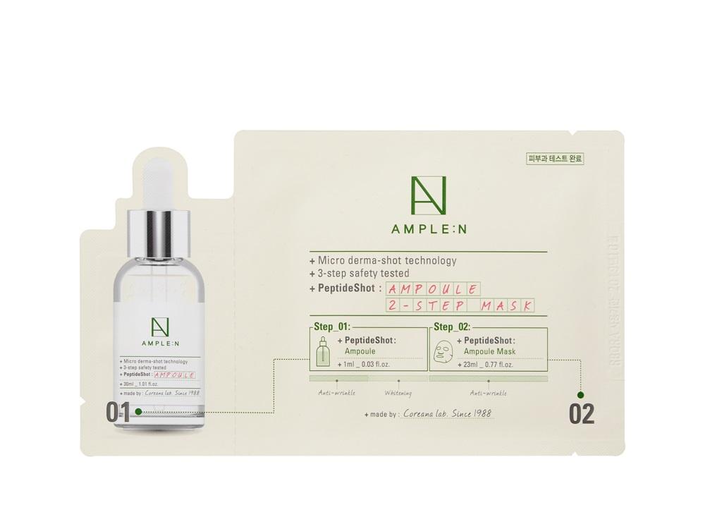 Купить AMPLE:N Маска омолаживающая двухступенчатая с пептидами / PEPTIDE SHOT AMPOULE 2 STEP MASK 1 мл / 23 мл