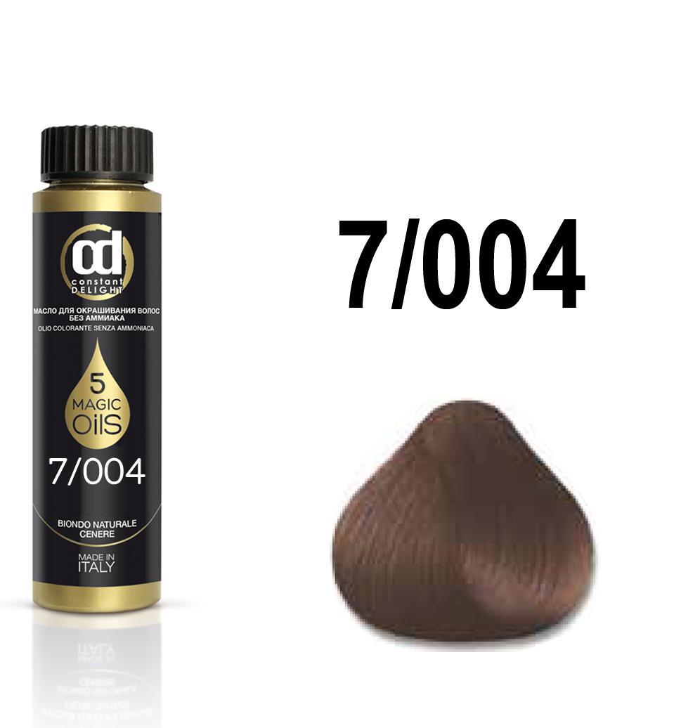 Купить CONSTANT DELIGHT 7.004 масло для окрашивания волос, русый натуральный тропический / Olio Colorante 50 мл