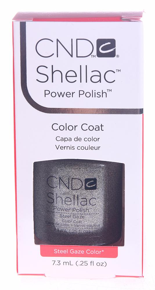 CND 058A покрытие гелевое Steel Gaze / SHELLAC 7,3млГель-лаки<br>Shellac &amp;ndash; первый гибрид лака и геля, сочетающий в себе самые лучшие свойства профессиональных лаков для ногтей (простота наложения, яркий блеск, богатство цвета) и современных моделирующих гелей (отсутствие запаха, носибельность, нестираемость).   Носится как гель, выглядит как лак, снимается за считанные минуты, укрепляет и защищает ногти, гипоаллергенный, создан по формуле 3 FREE, не содержит дибутилфталата, толуола, формальдегида и его смол   все это Shellac!   Преимущества: 14 дней   время носки маникюра 2 минуты   время высыхания покрытия Зеркальный блеск и идеальная гладкость маникюра Не скалывается, не смазывается, не трескается Каждое покрытие представлено в непрозрачном флаконе, цвет которого абсолютно идентичен оттенку самого продукта. Флакон не скользит в руке, что делает процедуру невероятно легкой и приятной, а удобная кисточка позволяет нанести средство идеально ровно. Пошаговая инструкция.<br><br>Цвет: Серые<br>Виды лака: Перламутровые