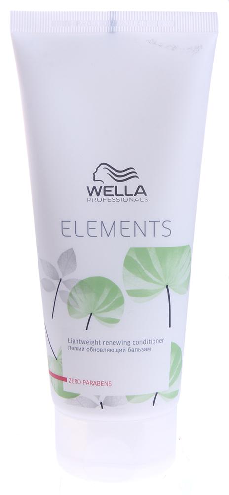 WELLA Бальзам обновляющий легкий / ELEMENTS 200млБальзамы<br>Легкий обновляющий бальзам Elements. Бальзам укрепляет волосы, восстанавливает структуру, сохраняет блеск и шелковистость волос. Этот продукт не содержит сульфатов, парабенов и искусственных красителей. Бальзам содержит древесный экстракт, который сохраняет кератин в структуре волоса. Активные ингредиенты: натуральный древесный экстракт. Способ применения: равномерно нанести на вымытые шампунем волосы. Оставить на 2-3 минуты. Тщательно смыть.<br><br>Вид средства для волос: Восстанавливающий<br>Назначение: Секущиеся кончики
