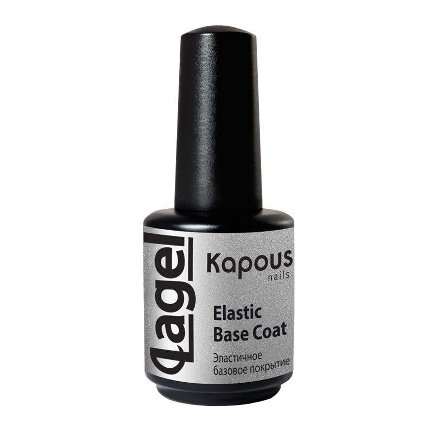 Купить KAPOUS Покрытие базовое эластичное / Elastic Base Coat 15 мл