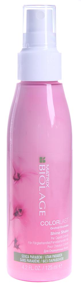 MATRIX Спрей несмываемый для окрашенных волос / БИОЛАЖ КОЛОРЛАСТ 125млСпреи<br>Окрашенные волосы могут потускнеть и потерять свой глянцевый блеск. Со временем часто нуждаются в дополнительном уходе. Вдохновленный способностью орхидеи сохранять яркость цвета, несмываемый спрей-блеск Биолаж КолорЛаст Шайн Шейк защищает глубину цвета, придает блеск для поддержания красоты окрашенных волос*. Покрывает волосы бриллиантовой вуалью сияния. Разглаживает и насыщает волосы влагой для защиты глубины цвета. Бережная формула без парабенов разработана специально для окрашенных волос. *При использовании в системе с Шампунем и Кондиционером для окрашенных волос КолорЛаст. Активные ингредиенты: экстракт орхидеи. Способ применения: хорошо встряхнуть перед использованием. Распылить на влажные волосы и не смывать. Для нормальных и жестких волос рекомендуется нанести повторно для усиления блеска.<br><br>Тип: Спрей-блеск<br>Вид средства для волос: Несмываемый<br>Типы волос: Окрашенные