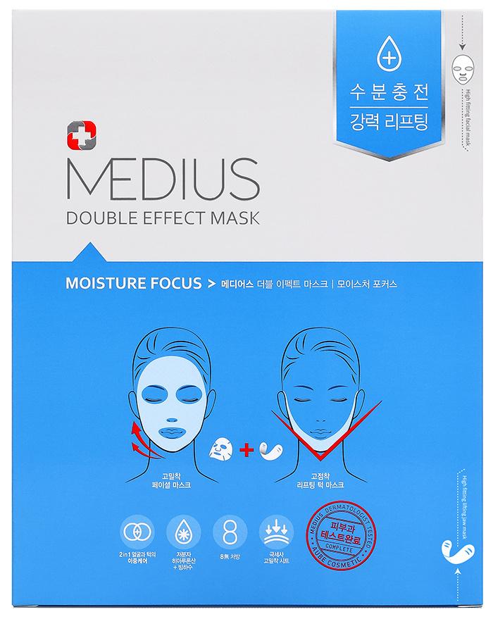 MEDIUS Маска тканевая двойная для лица Увлажнение + лифтинг V зоны / Double Effect Mask Moisure Focus 5 шт.