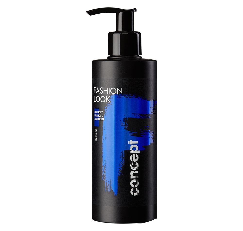 Купить CONCEPT Пигмент прямого действия, синий / Fashion Look Direct pigment Blue 250 мл