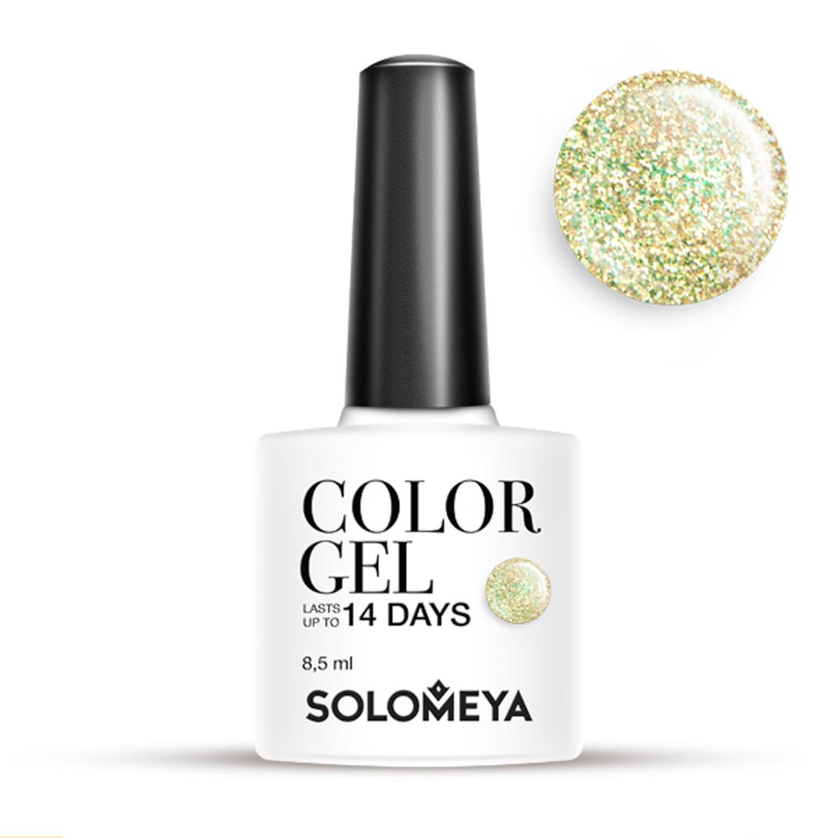 SOLOMEYA Гель-лак Solomeya Color Gel Patsy SCG159/Пэтси 8,5 млГель-лаки<br>Гель-лак Color Gel Solomeya подарит маникюру яркость, палитру из 100 оттенков и стойкость до 21 дня. Благодаря оптимальной консистенции он легко и равномерно наносится, не оставляя пузырьков и проплешин. В состав гель-лака входят качественные красители, обеспечивающие высокую пигментированность каждого оттенка. Не содержит толуол, растворители и отвердители. Способ применения: поверх базового геля нанесите 1 тонкий слой средства, запечатывая торцы ногтей, и просушите в UV-лампе (36 Вт) 1 минуту или в LED-лампе - 30 секунд. Затем нанесите второй слой цветного гель-лака, также запечатывая торцы ногтей, и просушите в UV-лампе (36 Вт) 1 минуту или в LED-лампе - 30 секунд.<br><br>Цвет: Желтые<br>Виды лака: С блестками