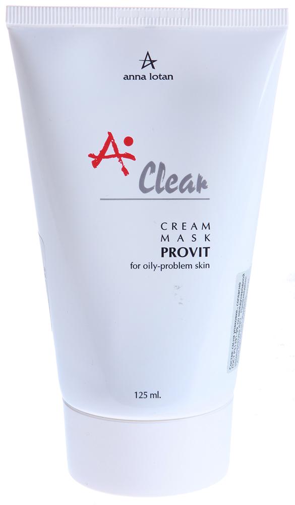 "ANNA LOTAN ����-����� ��� ������ ���������� ���� ""������"" / Provit Cream Mask CLEAR 150��"