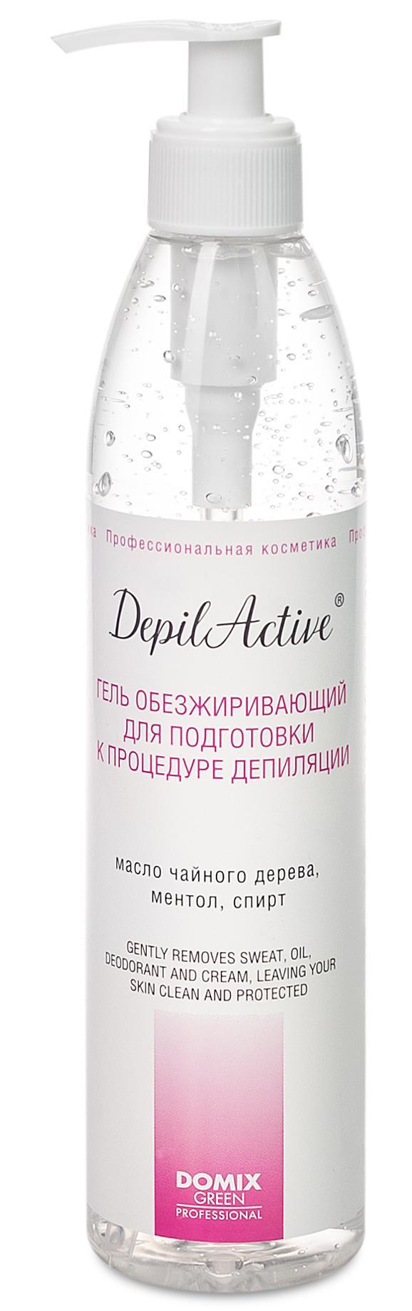 DOMIX Гель обезжиривающий для подготовки к процедуре депиляции / Depil Active 310 мл