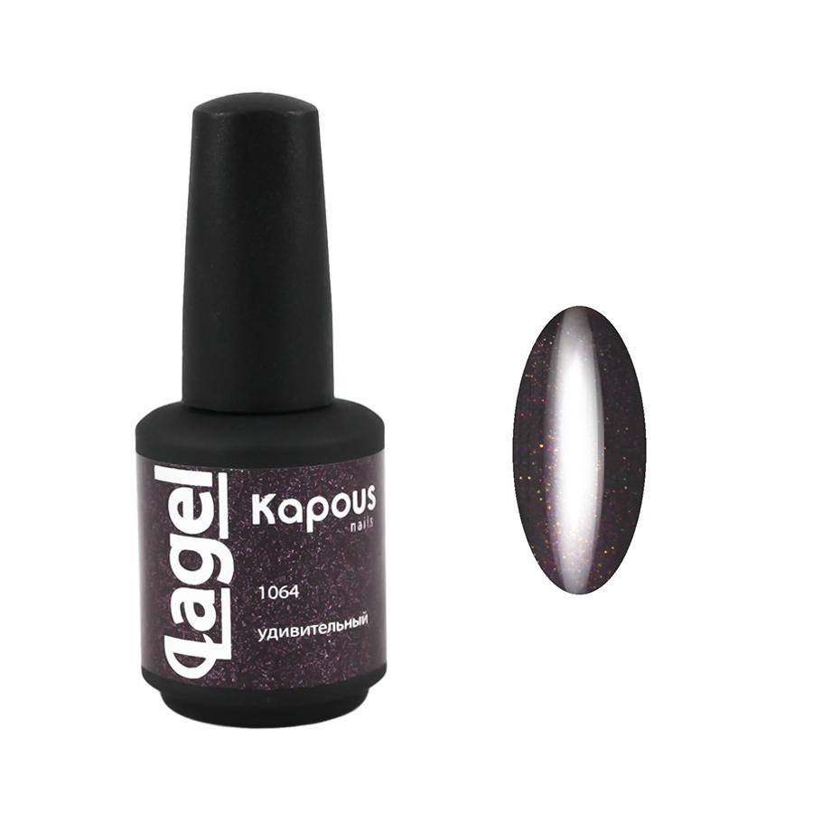 KAPOUS Гель-лак для ногтей, удивительный / Lagel 15 мл