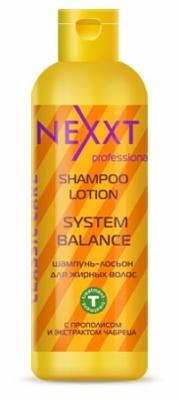 NEXXT professional Шампунь-лосьон для жирных волос / SHAMPOO-LOTION SYSTEM BALANCE 250мл